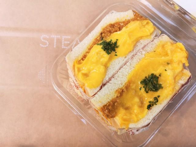 東京都渋谷区・スチーム生食パン専門店「STEAM BREAD EBISU」大満足!チーズオムカレーパン2