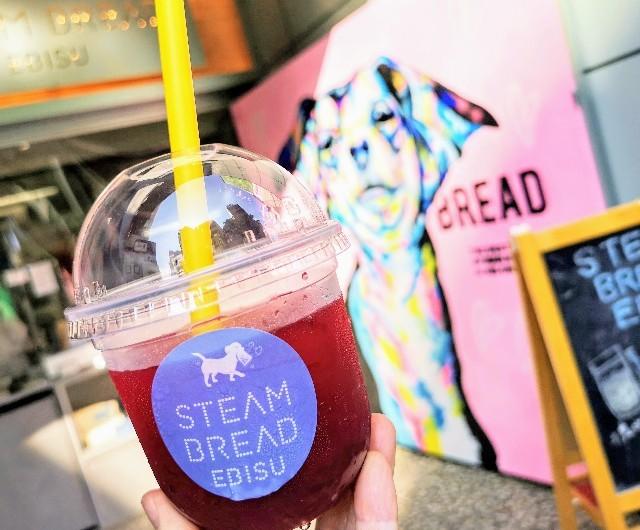 東京都渋谷区・スチーム生食パン専門店「STEAM BREAD EBISU」クランベリープレスジュース2