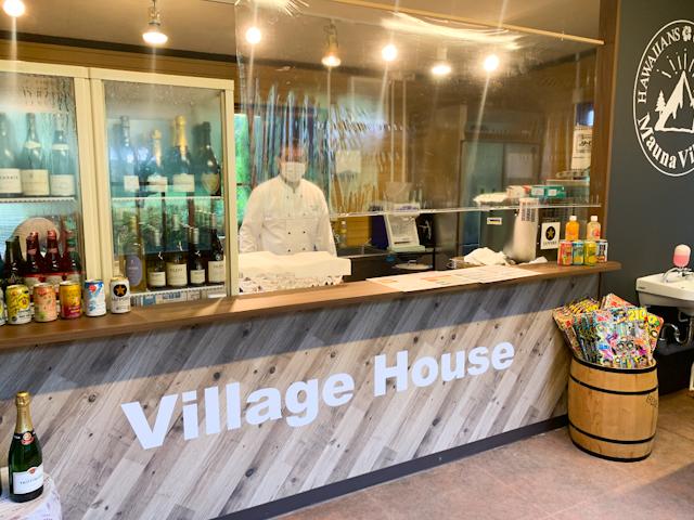 ヴィレッジハウスではワインやビールなどのアルコールや、ソフトドリンクも豊富に揃えています。
