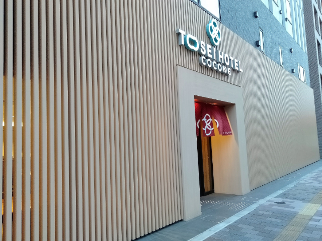 トーセイホテルココネ浅草蔵前外観2