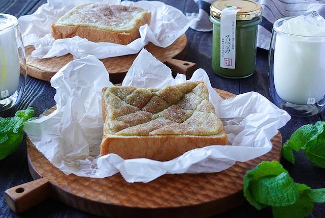 ピスタチオメロンパントースト