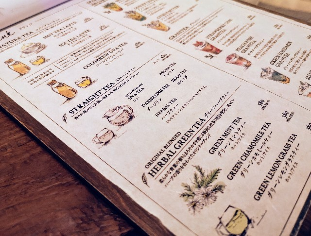 神奈川県厚木市・「CHAVATY TEA AND SALON」ドリンクメニュー