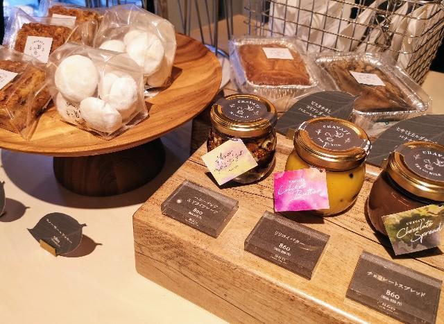 神奈川県厚木市・「CHAVATY TEA AND SALON」販売
