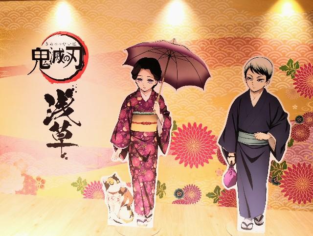 東京都台東区・『鬼滅の刃』×浅草のコラボイベントショップ(フォトスポット)2