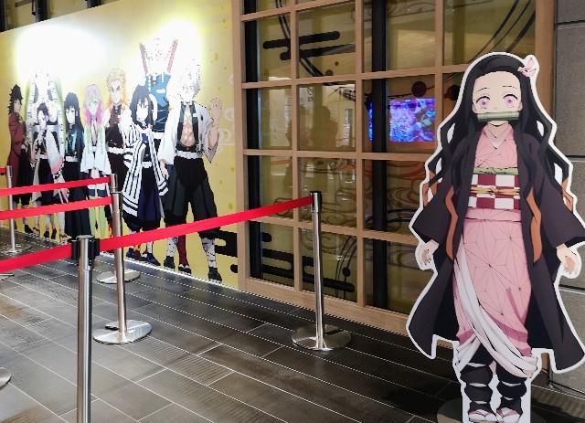 東京都台東区・『鬼滅の刃』×浅草のコラボイベントショップ(フォトスポット)5