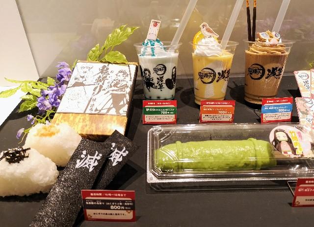 東京都台東区・『鬼滅の刃』×浅草のコラボイベントショップ(コラボドリンクとフード・昼)