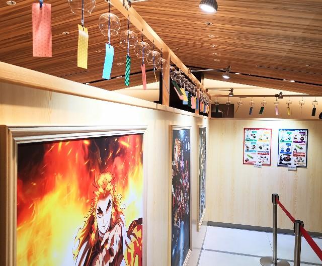 東京都台東区・『鬼滅の刃』×浅草のコラボイベントショップ(コラボドリンクとフードエリア)