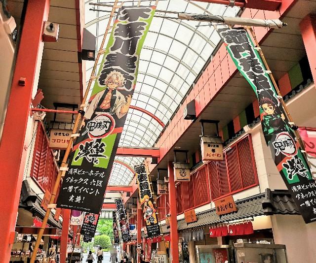 東京都台東区・『鬼滅の刃』×浅草のコラボイベント(陣旗)2