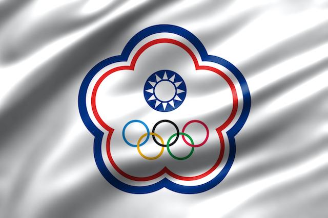 チャイニーズ・タイペイの旗
