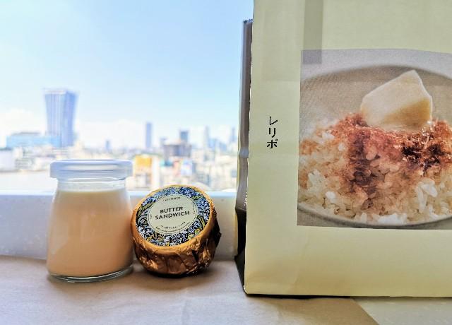 東京都渋谷区・「Lait ribot」バタープリン・熟成バターサンド2