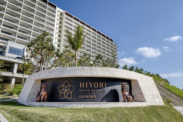 HIYORI 沖縄