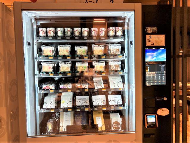 星野リゾート OMO3京都東寺 自動販売機