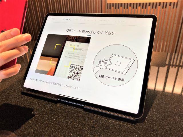 星野リゾート OMO3京都東寺 自動チェックイン
