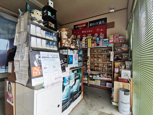 宮永篤史の駄菓子屋探訪6北海道空知郡中富良野町福島商店3