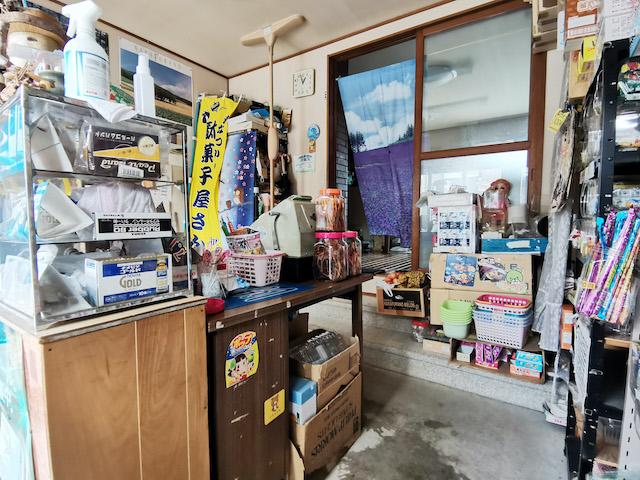 宮永篤史の駄菓子屋探訪6北海道空知郡中富良野町福島商店5