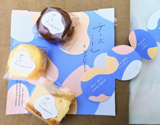 東京都渋谷区・「チーズころん by BAKE CHEESE TART 渋谷 東急フードショー店」ころんとチーズスフレ・ころんとチョコレートチーズスフレ・ころんとチーズテリーヌ