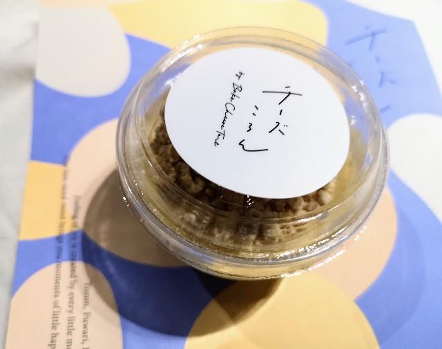 東京都渋谷区・「チーズころん by BAKE CHEESE TART 渋谷 東急フードショー店」ころんとチーズプリン