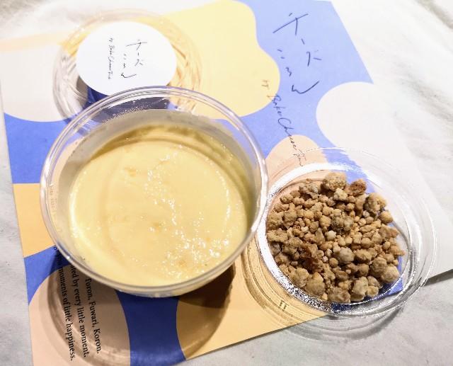 東京都渋谷区・「チーズころん by BAKE CHEESE TART 渋谷 東急フードショー店」ころんとチーズプリン2