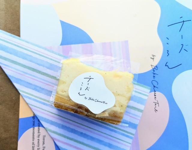 東京都渋谷区・「チーズころん by BAKE CHEESE TART 渋谷 東急フードショー店」ころんとチーズテリーヌ
