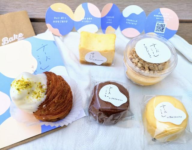 東京都渋谷区・「チーズころん by BAKE CHEESE TART 渋谷 東急フードショー店」商品2