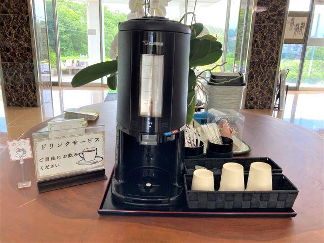 賢島・ホテルベイガーデン コーヒーサービス