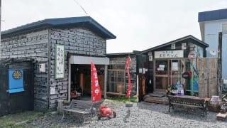 宮永篤史の駄菓子屋探訪7北海道利尻郡利尻町駄菓子屋まるちゃん3