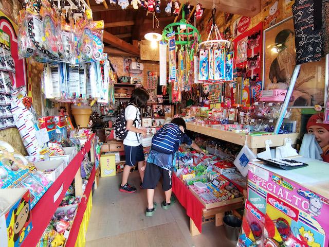宮永篤史の駄菓子屋探訪7北海道利尻郡利尻町駄菓子屋まるちゃん8