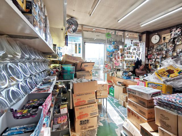 宮永篤史の駄菓子屋探訪8北海道釧路市まことやがん具店3