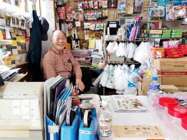 宮永篤史の駄菓子屋探訪8北海道釧路市まことやがん具店6