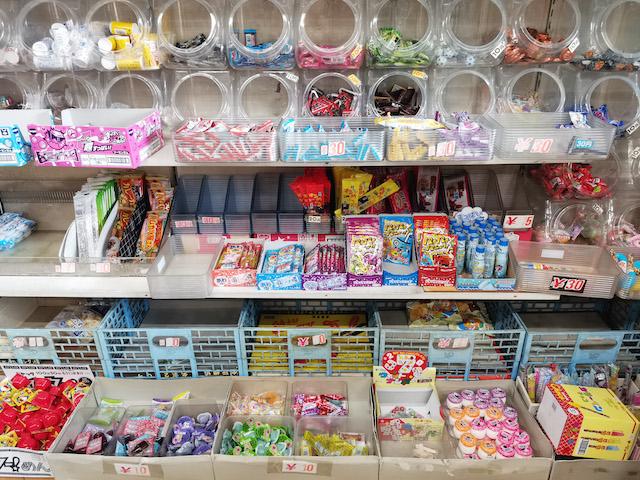 宮永篤史の駄菓子屋探訪8北海道釧路市まことやがん具店7