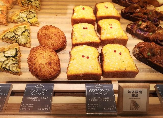東京都渋谷区・「ジュウニブン ベーカリー 渋谷 東急フードショー店」店内のパン(渋谷限定)