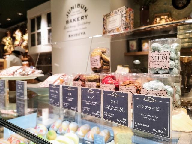 東京都渋谷区・「ジュウニブン ベーカリー 渋谷 東急フードショー店」焼菓子