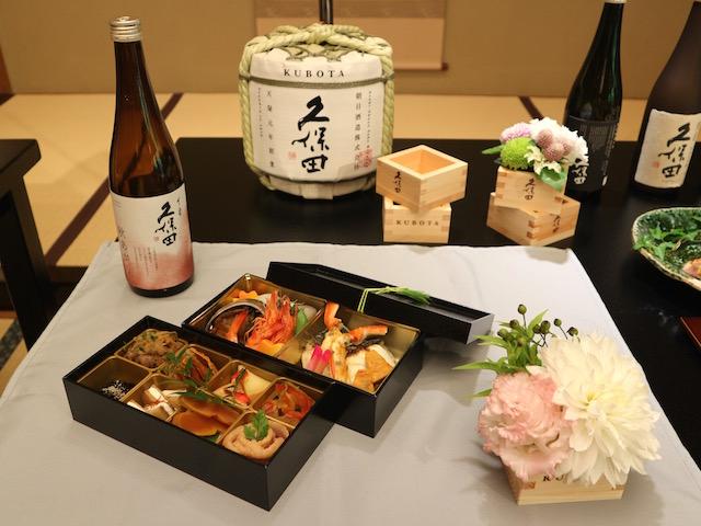 おうちで乾杯!〜料亭「錦水」の味を久保田とともに〜