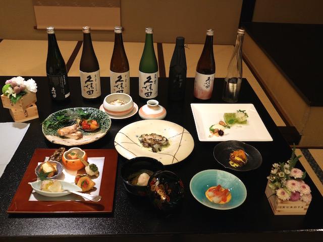 コラボレーションイベント「和と伊〜日本酒・久保田ペアリングディナー〜」