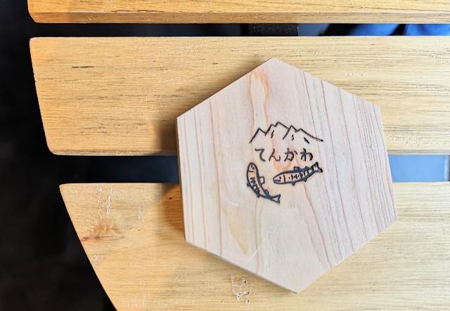 奈良県吉野郡天川村・「シェアオフィス西友」で使われるコースター