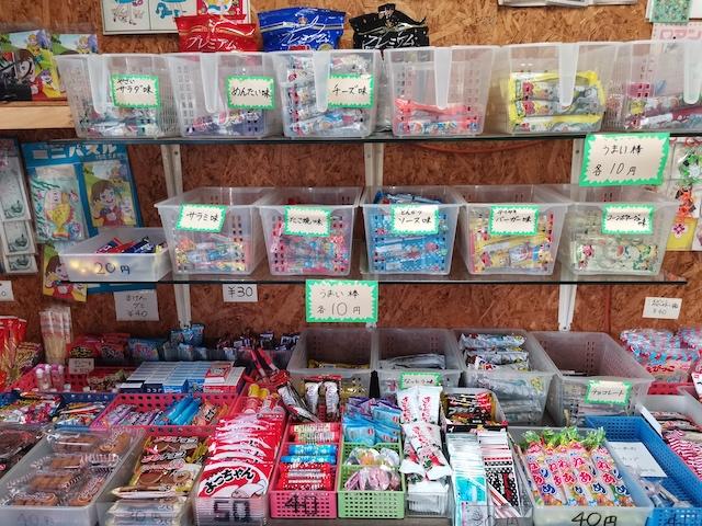 宮永篤史の駄菓子屋探訪9北海道札幌市東区福ちゃん本舗8