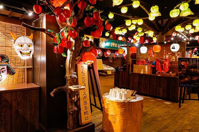 【画像】青森屋 りんごジュースが出る蛇口