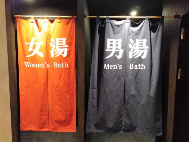 ザ・セレクトン松本大浴場