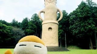 日本列島ゆるゆる古墳ハント30茨城県水戸市牛伏古墳群とくれふしの里古墳公園5