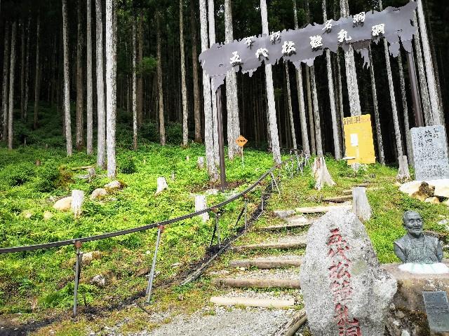 奈良県吉野郡・「五代松鍾乳洞」モノレール出発地