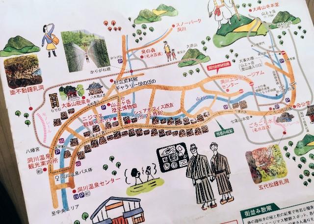 奈良県吉野郡・洞川温泉街地図(天川村観光パンフレットより)