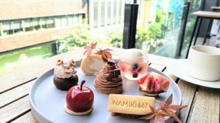 東京都中央区・ダイニング・バー&ラウンジ「NAMIKI667」(Hyatt Centric Ginza Tokyo 3階)9月限定「Vegan Cake Set」