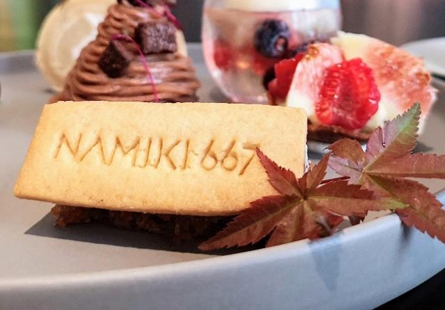 東京都中央区・ダイニング・バー&ラウンジ「NAMIKI667」(Hyatt Centric Ginza Tokyo 3階)9月限定「Vegan Cake Set」キャロットケーキ