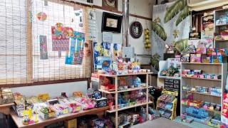 宮永篤史の駄菓子屋探訪10北海道浦河郡浦河町気まぐれ屋1