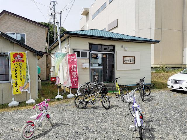 宮永篤史の駄菓子屋探訪10北海道浦河郡浦河町気まぐれ屋2
