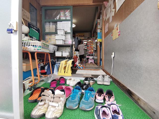 宮永篤史の駄菓子屋探訪10北海道浦河郡浦河町気まぐれ屋3