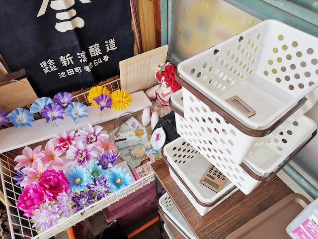 宮永篤史の駄菓子屋探訪10北海道浦河郡浦河町気まぐれ屋4