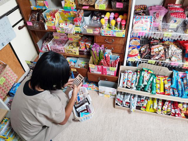 宮永篤史の駄菓子屋探訪10北海道浦河郡浦河町気まぐれ屋5