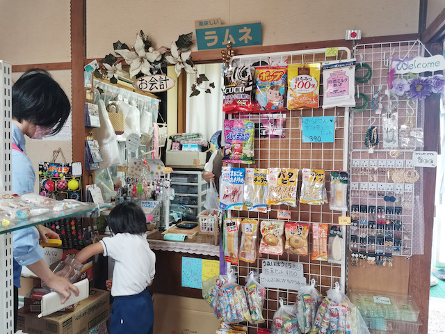 宮永篤史の駄菓子屋探訪10北海道浦河郡浦河町気まぐれ屋8