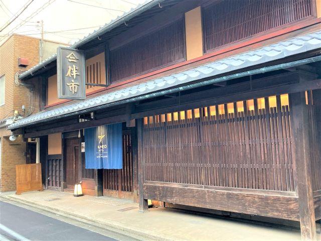 カンデオホテルズ京都